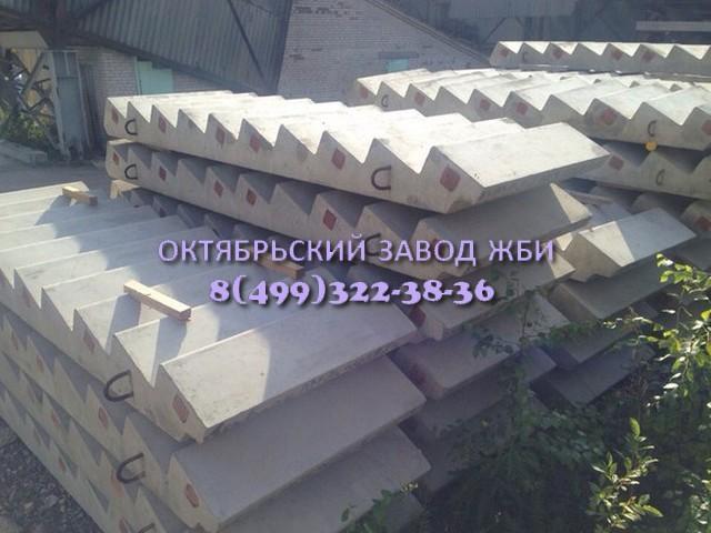 Октябрьский завод железобетонных изделий